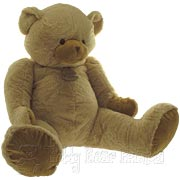Extra Large Beige Teddy Bear