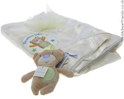Baby Gund Securesnugs Precious Baby