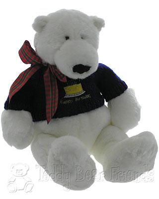 Teddy Bear Friends Exclusive Happy Birthday Bear