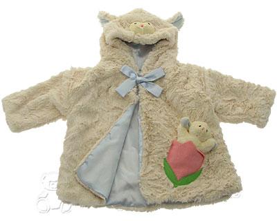Gund Baskin Lamb Costume