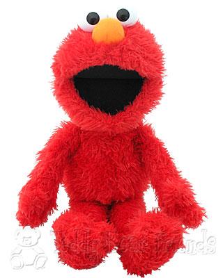 Gund Elmo