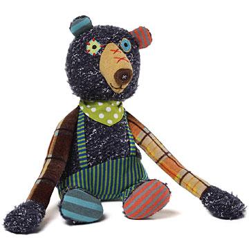 Gund U R Squared Bear